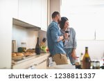 romantic date at home. portrait ... | Shutterstock . vector #1238811337