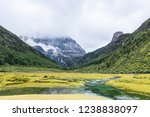 beautiful scene in the daocheng ... | Shutterstock . vector #1238838097
