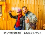 litang county   china   oct... | Shutterstock . vector #1238847934