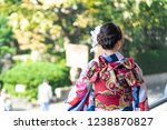 young girl wearing japanese... | Shutterstock . vector #1238870827