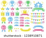 simple icon for ranking  ... | Shutterstock .eps vector #1238910871