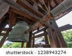the todai ji bell in nara ... | Shutterstock . vector #1238943274