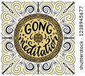 gong meditation. vector...   Shutterstock .eps vector #1238945677