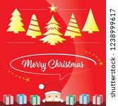 merry christmas vector | Shutterstock .eps vector #1238999617