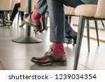 businessman at a meeting in a... | Shutterstock . vector #1239034354