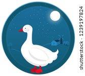 farm goose vector illustration... | Shutterstock .eps vector #1239197824