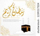 ramadan kareem  islamic...   Shutterstock .eps vector #1239217324