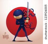 vector sasuke ninja warrior 8