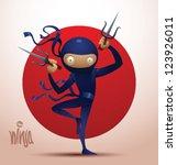 vector sasuke ninja warrior 9