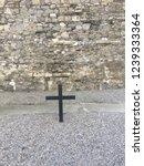 Stock photo black cross in kilmainham gaol in dublin ireland 1239333364