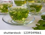 close up side view of a cup of... | Shutterstock . vector #1239349861