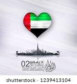 united arab emirates national... | Shutterstock .eps vector #1239413104