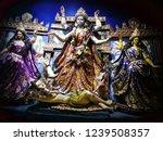 worship of goddess kali | Shutterstock . vector #1239508357