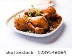 chicken leg   drumstick curry... | Shutterstock . vector #1239546064