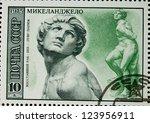 ussr   circa 1975  a stamp... | Shutterstock . vector #123956911