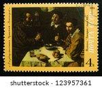 ussr   circa 1972  a stamp... | Shutterstock . vector #123957361