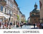 lviv  ukraine   may 12 2018 ... | Shutterstock . vector #1239583831