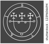 sigils from the goetia .... | Shutterstock .eps vector #1239606694