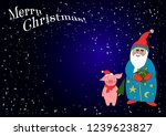 christmas illustration with... | Shutterstock .eps vector #1239623827
