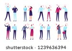 angry people. aggressive... | Shutterstock .eps vector #1239636394