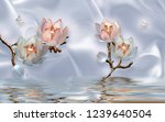 illustration of 3d flowers with ... | Shutterstock . vector #1239640504