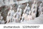 xian  china   october 8  2017 ... | Shutterstock . vector #1239650857