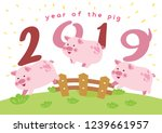happy pig new year 2019... | Shutterstock .eps vector #1239661957