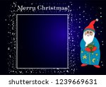 congratulations on christmas.... | Shutterstock .eps vector #1239669631