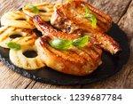freshly prepared delicious... | Shutterstock . vector #1239687784