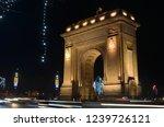 bucharest  romania   january 5  ... | Shutterstock . vector #1239726121