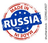 made in russia rubber stamp... | Shutterstock .eps vector #1239814507