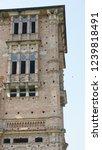 windows of abandoned castle in... | Shutterstock . vector #1239818491