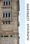 windows of abandoned castle in... | Shutterstock . vector #1239818494