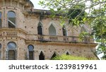 exterior of unfinished...   Shutterstock . vector #1239819961
