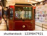 hong kong   china   july 25th... | Shutterstock . vector #1239847921