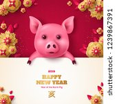cheerful piglet with gold paper ... | Shutterstock .eps vector #1239867391