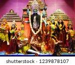 worship of goddess kali | Shutterstock . vector #1239878107
