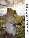 Old stone crucifix - stock photo
