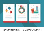 design winter holidays ui...