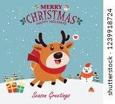 vintage christmas poster design ... | Shutterstock .eps vector #1239918724
