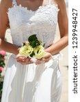 wedding glasses  beach wedding...   Shutterstock . vector #1239948427