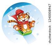 lucky cartoon tiger cub riding... | Shutterstock .eps vector #1240008967
