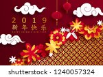happy chinese new year 2019... | Shutterstock .eps vector #1240057324
