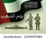 united arab emirates martyr's... | Shutterstock .eps vector #1240095484