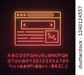 internet marketing neon light... | Shutterstock .eps vector #1240124557