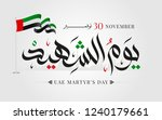commemoration day of the united ... | Shutterstock .eps vector #1240179661