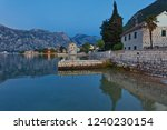 evening in sea town on...   Shutterstock . vector #1240230154