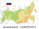 russia physical map isolated on ... | Shutterstock .eps vector #1240291471