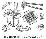 vector illustration of a...   Shutterstock .eps vector #1240318777