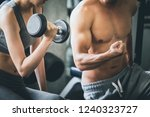 couple fitness man and asian... | Shutterstock . vector #1240323727